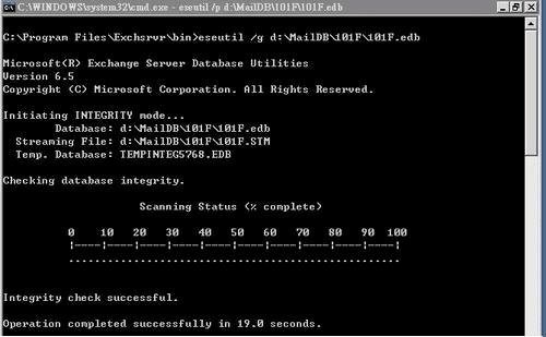 recheck exchange database file accuracy