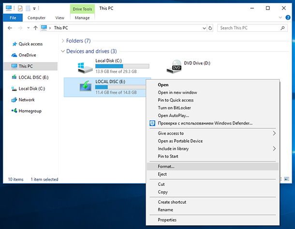 How to recover data from virus infected hard disk