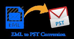 EML PST 変換 ソフト